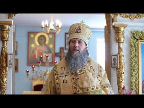 Митрополит Даниил: Божия Матерь всегда будет нас любить и нам помогать