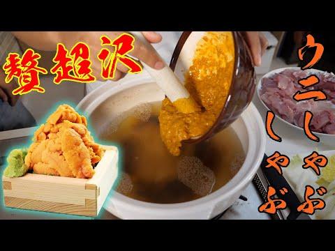 youtube-ガジェ・趣味記事2020/10/22 18:00:05