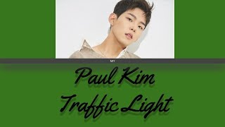 폴킴 (Paul Kim)  초록빛 (Traffic Light) [Color Coded Lyrics 가사 KORENGROM]