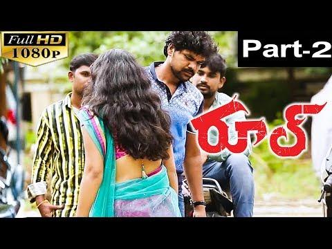Rule Movie Part 2/10 || #2019 Latest Telugu Movie Shivamani and Sonapatel ||TMT