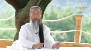 [정법강의] 4115강 홍익인간 - 이타행의 첫걸음