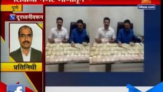 Pune Black Money Caught In Huge Quantity