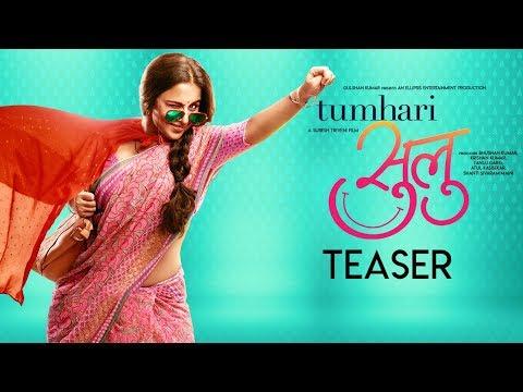 Tumhari Sulu Movie Trailer