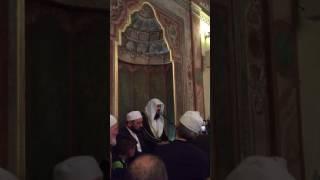 Kabe İmamı Abdurrahman El Ussi - Amenerrasulü