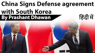 China Signs Defense agreement with South Korea Current Affairs 2019 #UPSC