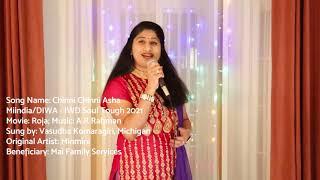 Vasudha Asha - International Womens Day 2021