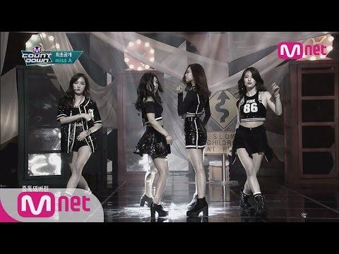 1년 5개월만에 컴백! ′miss A′의 스페셜 무대 ′Love Song′ M COUNTDOWN 418화