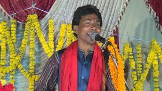 कारिख महाराज का विवाह कीर्तन भाग 6 /भोजपुरी गायक - प्रमोद व्यास - Download this Video in MP3, M4A, WEBM, MP4, 3GP