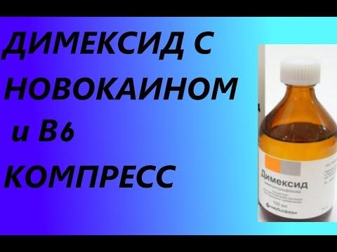Prostata adenoma mediano