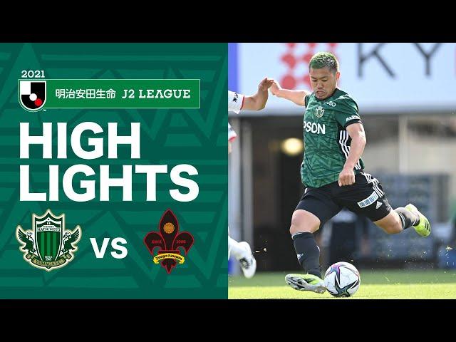 明治安田J2第14節<br> 2021.5.15 松本vs金沢