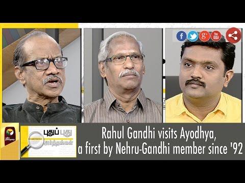 Puthu-Puthu-Arthangal--10-09-2016-Puthiyathalaimurai-TV
