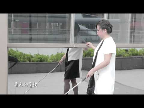 欣韻二重唱EP-獨白MV