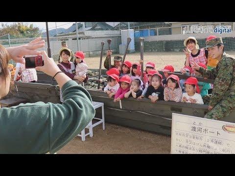 真備の保育園に陸自隊員招き交流(2018/12/5)