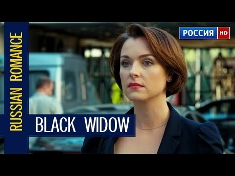"RUSSIAN MELODRAM 2017 ""BLACK WIDOW"" NEW BEST RUSSIAN MOVIE / ROMANTIC FILM"