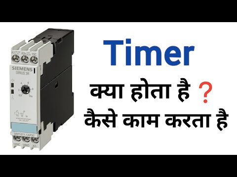 Electric Timer in Coimbatore, Tamil Nadu   Get Latest Price ... on
