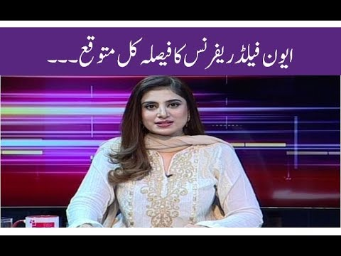 Debate On News 18 September 2018 | Kohenoor News Pakistan