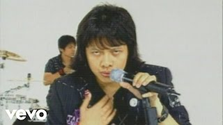 Chord Kunci Gitar dan Lirik Lagu Tanpamu Sepi - Gigi, Kusadari Kau Begitu Sangat Beda