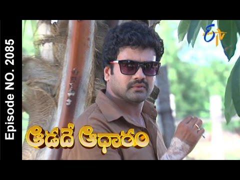 Aadade-Aadharam--24th-March-2016--ఆడదే-ఆధారం-–-Full-Episode-No-2085
