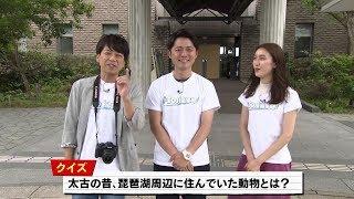 2019年7月26日放送分 SOSE編集部