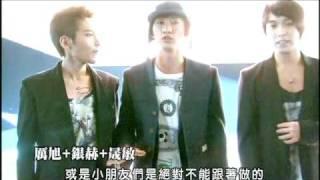 [HD 繁中]Super Junior-美人啊+幕後花絮