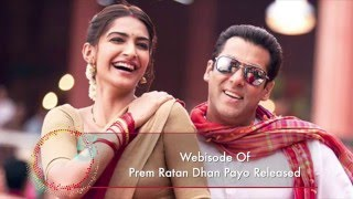 Daily Punch - Webisode Of Prem Ratan Dhan Payo Released  (27 april)