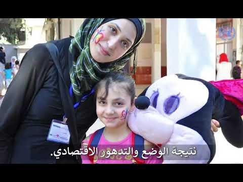د. ديما النائب: من واجبنا أن نعمل معا على دعم المرأة السورية، على تمكينها، على حمايتها