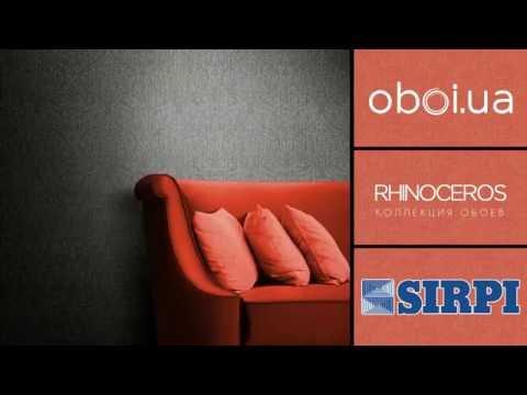 Видео Sirpi Rhinoceros II 2016