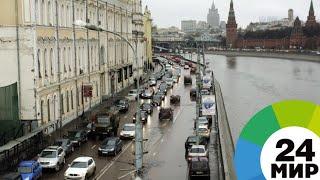 «Желтая» опасность: москвичей предупредили о гололеде - МИР 24