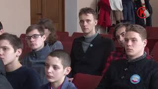 Заседание Молодежного совета при главе администрации прошло в Краснодоне
