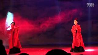 chinese dance --- 禮儀之邦