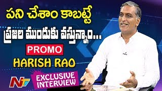 Harish Rao Exclusive Interview Over Telangana Early Polls | Promo | NTV