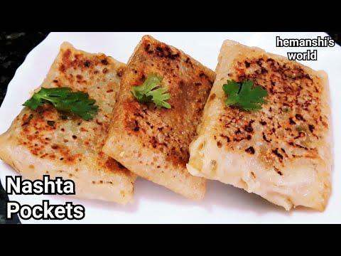 इतना टेस्टी और आसान नाश्ता की आप रोज़ बनाकर खाएंगे/Breakfast Recipes -Veg Pocket Nashta -hemanshi's