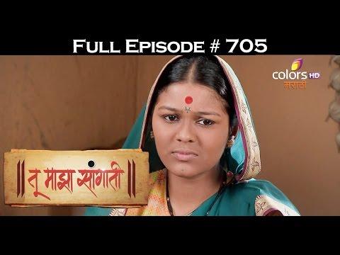 Tu Majha Saangaati - 9th October 2016 - तू माझा सांगाती - Full Episode