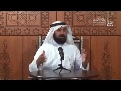 Hadith3| Levels of Faith Islam, Iman, Ihsan