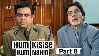 Hum Kisise Kum Nahin - Superhit Comedy Movie Part 8 - Amitabh Bachchan - Sanjay Dutt - Ajay Devgan