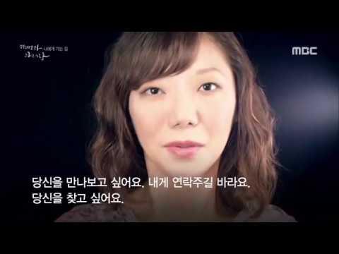 MBC (Korean TV) documentary on Koreans in Minnesota featuring Korean Quarterly and KQ's sponsored drum group Shinparam