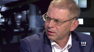 Пашинский: Януковичу Турчинов посоветовал об участи Чаушеску и Каддафи подумать