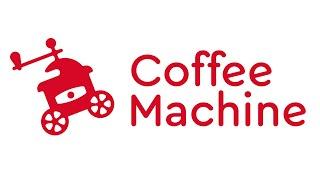 ФРАНШИЗА АВТОКАФЕ COFFEE MACHINE
