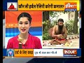 Swami Ramdev suggests natural remedies for good heart health - Video