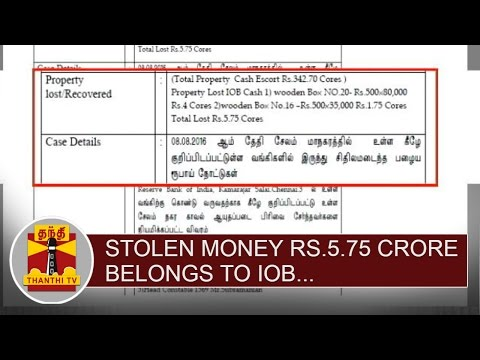 Stolen-Money-Rs-5-75-Crore-belongs-to-IOB--Thanthi-TV