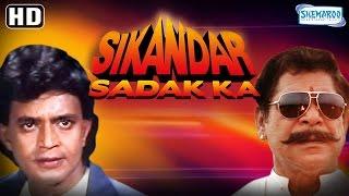 Sikandar Sadak Ka {HD} Mithun Chakraborty  Mohan Joshi   Hit Bollywood MovieWith Eng Subtitles