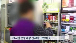2015년 09월 06일 방송 전체 영상