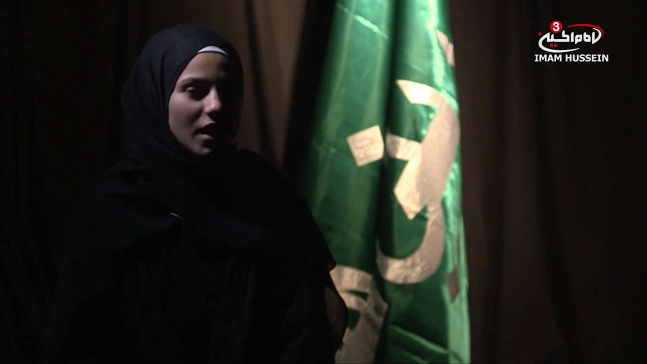 The martyrdom of Lady Zainab | Episode 4