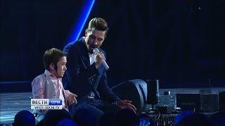 Сочинское выступление Димы Билана и Данила Плужникова растрогало публику