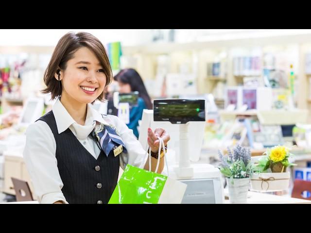 JAメモリアルこうち 会社紹介