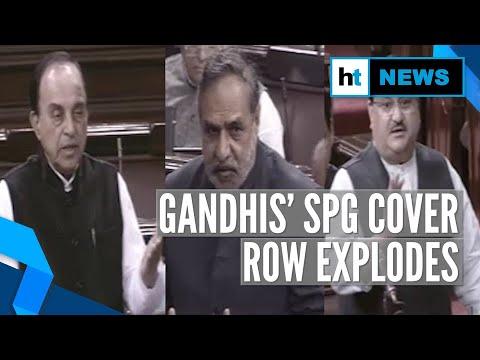 राज्यसभा में गांधीजी की एसपीजी कवर हटाने वाली पंक्ति में विस्फोट हुआ: किसने क्या कहा