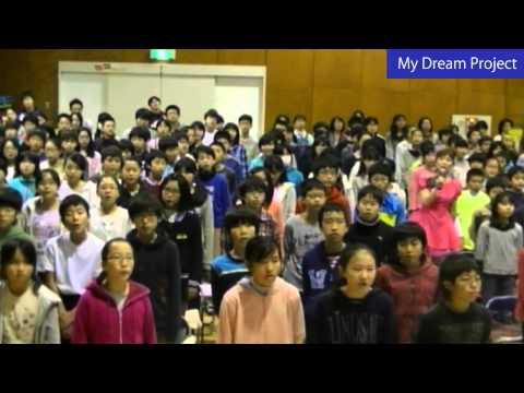 Sobuyama Elementary School