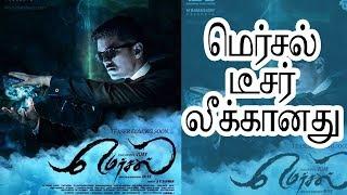 Mersal Official Teaser Leak | Vijay | Atleekumar | FLIXWOOD