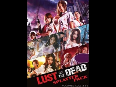 Rape Zombie: Lust of the Dead Trailer