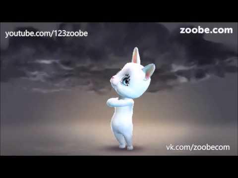 Zoobe Зайка Я не буду париться